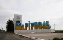 Кукловоды из РФ прислали приказ: ДНР должен захватить Мариуполь весной