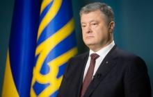 Порошенко выступил с громкой инициативой по газу на следующие пять лет