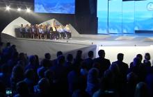 Украина провожает паралимпийцев в Пхенчхан - прямая трансляция