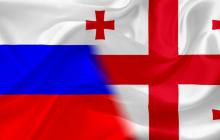 Кремль готов на радикальный шаг - конфликт между Россией и Грузией набирает обороты