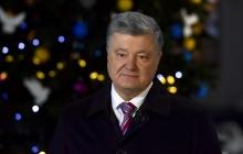 Топ-7 от президента: Порошенко продемонстрировал свои любимые украинские песни - кадры