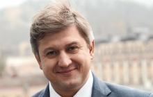 Данилюк сделал важное заявление о ПриватБанке