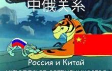 Джюберг: 12 фактов, которые подтверждают, что Китай не будет воевать с Россией против НАТО