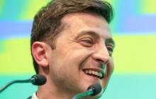 Президент Зеленский инаугурация, когда и где смотреть онлайн, все подробности дня: онлайн-трансляция из Киева