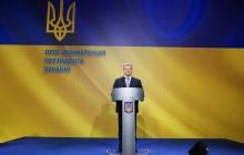 Три главных задачи Украины: Порошенко сделал заявление, которое сильно разозлит Москву