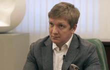 """Глава """"Нафтогаза"""" Коболев пояснил заявление о его увольнении из компании"""