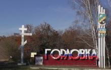 """В Горловке колонна военной техники попала на видео - """"корпуса"""" стягивают на самый """"горячий"""" участок фронта"""