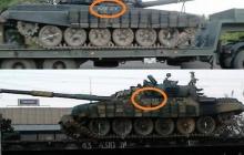 ГПУ предоставила факты о ведении войны против Украины