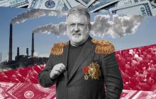 "СМИ узнали план Коломойского по ""войне"" с МВФ"