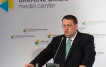 Геращенко предположил, когда закроют дело о гибели Чечетова