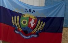 """В """"ЛНР"""" сделали заявление о Донбассе, Украине озвучен ультиматум: ситуация в Луганске и Донецке в хронике онлайн"""