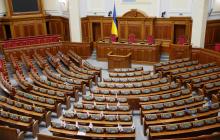 """Источники в """"Голосе"""": Премьер-министром Украины может стать крупный чиновник из МВФ"""