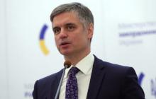 Пристайко рассказал о новом плане Украины по миру на Донбассе