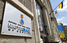 """НАК """"Нафтогаз"""" подсчитала ущерб от потери активов в оккупированном Крыму: детали"""