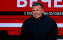Соловьев оскандалился в прямом эфире, оскорбив тяжело больных украинцев