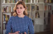 """""""Знаю, что сейчас вам нелегко"""", - Елена Зеленская обратилась к украинцам, сообщив о важном проекте"""