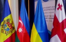 """Зеленский хочет возобновить крупный союз стран ГУАМ: """"Нужно вдохнуть жизнь"""""""