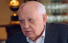 Горбачев внезапно изменил мнение по виновникам распада СССР: его признание произвело эффект разорвавшейся бомбы