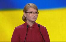 """Кравчук и Саакашвили поддержали Тимошенко как кандидата в президенты Украины: """"Она уберет Порошенко и его """"банду"""""""", - кадры"""
