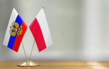 """""""Лишь одно условие"""", - в Польше готовы снять санкции с России из-за Донбасса"""
