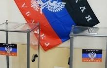 """Зачем у Путина готовятся провести новый """"референдум"""" на Донбассе и """"перепись населения """"ДНР"""" - ответ """"ИС"""""""