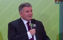 """Аваков рассказал истинную причину, по которой Бойко и Медведчук летали к Медведеву """"на ковер"""""""