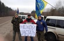 Украина начала консультироваться с Евросоюзом о транзите российских фур