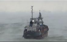 """Корабль """"Делфи"""" с экипажем в 15 человек потерпел бедствие в шторме у берегов Одессы - видео"""