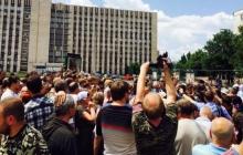 Главное за день: Протесты в Донецке, допрос Наливайченко и другие главные события