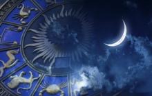 Первое летнее новолуние-2019 наступило: чего стоит опасаться, каким знакам Зодиака будет тяжелее всего