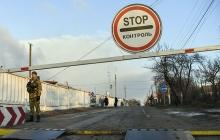 Долги на фронте: КПВВ на Донбассе могут остаться без электроэнергии