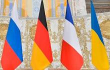 Нормандские надежды Украины