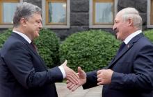 Встреча Порошенко и Лукашенко - онлайн-трансляция из Гомеля
