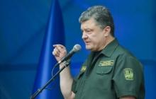 Порошенко собирается уволить Кихтенко во время визита в Мариуполь, - источник