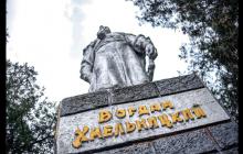 Кривой Рог без гетмана: в родном городе Зеленского произошел конфуз с памятником Богдану Хмельницкому
