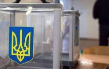 Местные выборы в Украине под угрозой срыва: почему около миллиона граждан не смогут проголосовать - источник