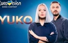 Евровидение-2019: в Киеве прошел первый полуфинал Национального отбора – видео песен победителей
