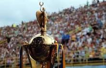 Анонс  и расписание матчей Кубка Украины