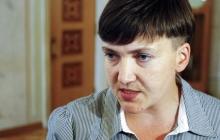 """""""Получит по зубам"""", - Савченко пугает Украину нападением, откуда не ждали"""