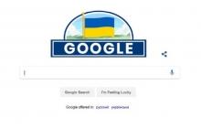 Особенный подарок: Google поздравил Украину с 27-й годовщиной Независимости ярким анимированным дудлом