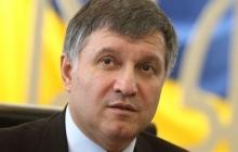 Аваков: После люстрации из МВД уволены 15 руководителей