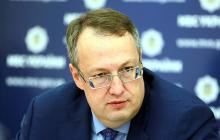 """Геращенко подтвердил захват полицейского в заложники в Полтаве: """"Начата операция """"Гром"""""""""""