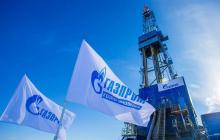 """""""Газпром"""" столкнулся с очередным конкурентом на европейском рынке газа"""