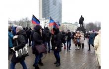 """""""Нужна массовка для легитимности"""", - в Донецке сгоняют бюджетников для """"поддержки"""" фаворита Кремля Пушилина"""