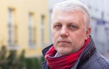 Полиция задержала подозреваемых в убийстве журналиста Шеремета: что известно