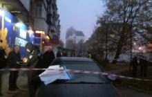 Кровавая перестрелка в Хмельницком: в Сети появились эксклюзивные кадры с места происшествия