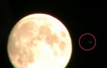 Астроном-любитель обнаружил огромную пирамиду в окрестностях Луны
