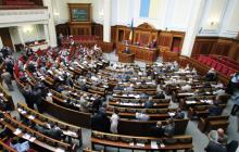 Экстренное заседание Верховной Рады: голосование за предложенные Зеленским законы - видеотрансляция
