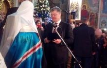 Филарет наградил Порошенко важнейшим церковным орденом Украины