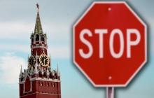 ЕС ударил новыми санкциями по России: Москву наказали за нападение на украинские корабли в Азовском море